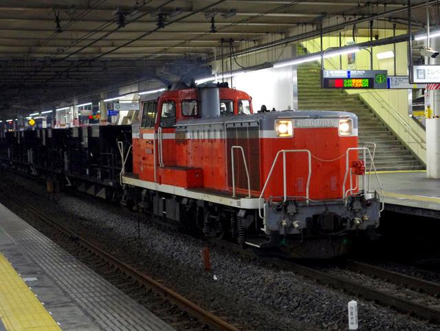IMGP3228