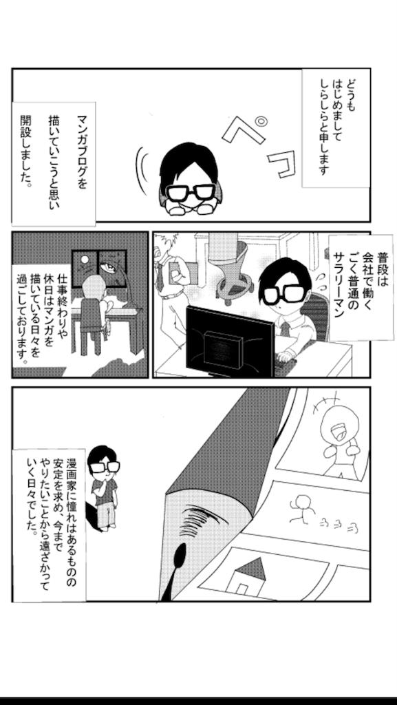 f:id:t-koku-0822-0218:20160821122334p:image