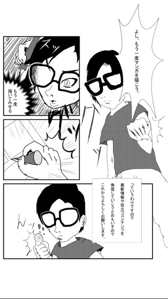 f:id:t-koku-0822-0218:20160821122955p:image