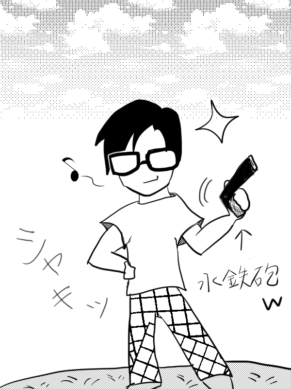 f:id:t-koku-0822-0218:20160828234340j:plain