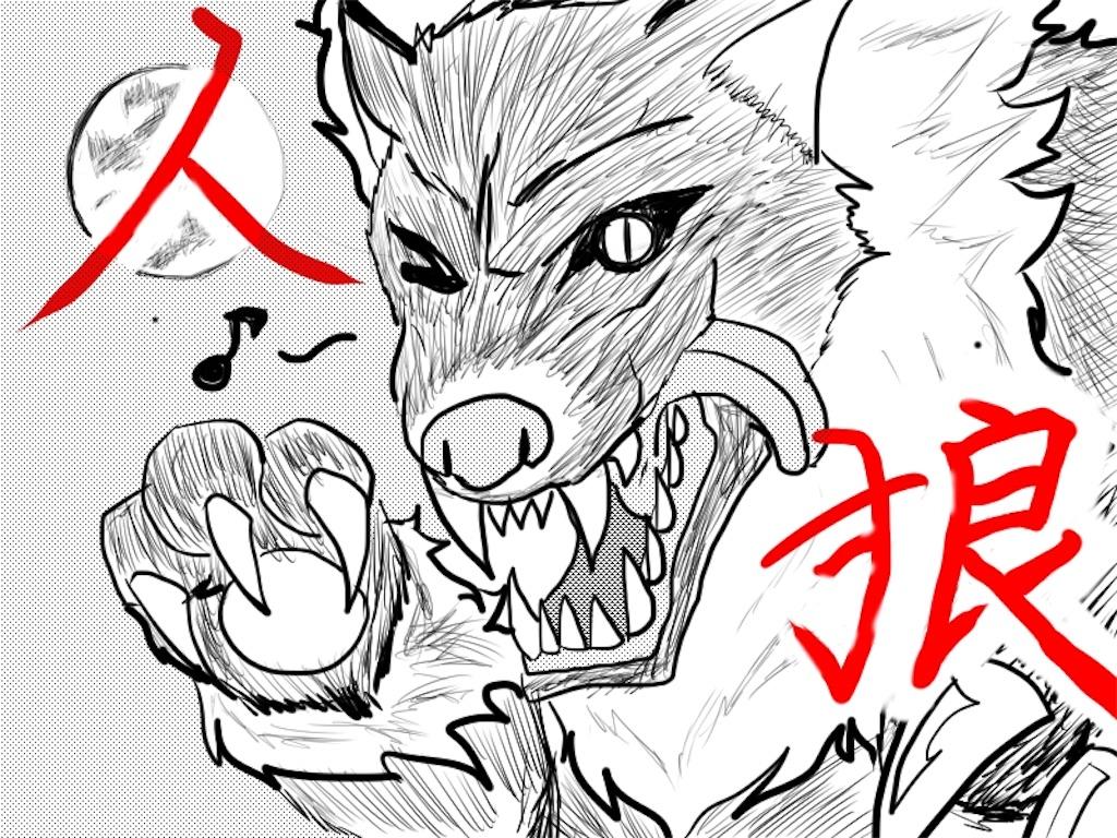 f:id:t-koku-0822-0218:20160904095011j:image