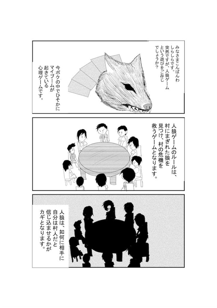 f:id:t-koku-0822-0218:20160905002359j:image