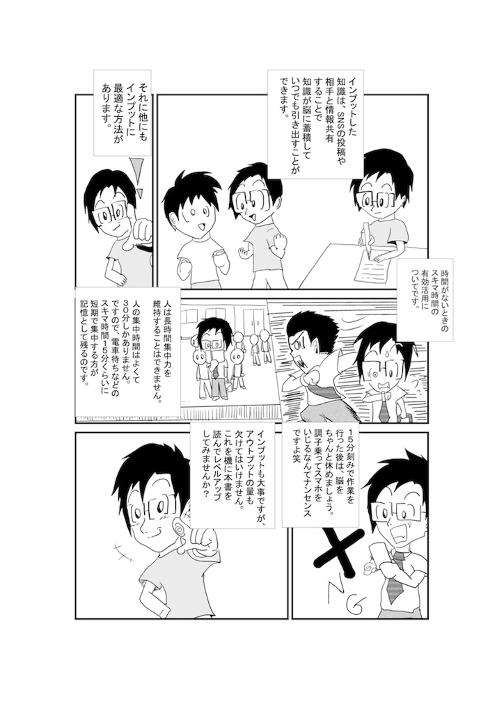 f:id:t-koku-0822-0218:20160907081506j:image