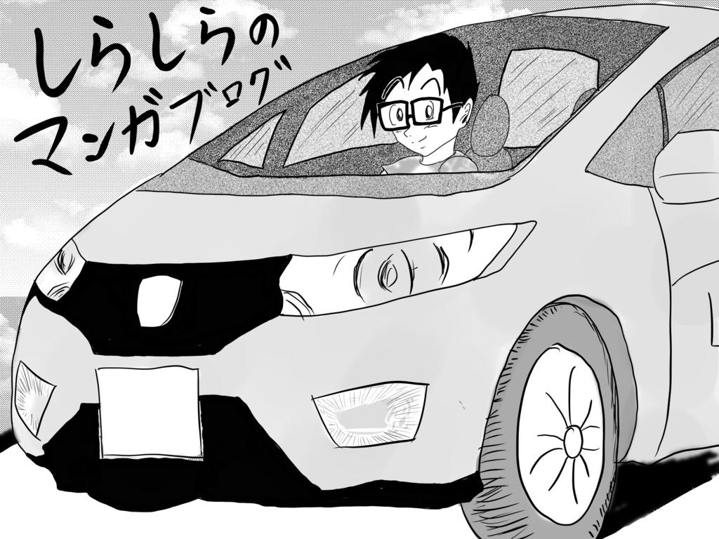 f:id:t-koku-0822-0218:20160927020105j:plain