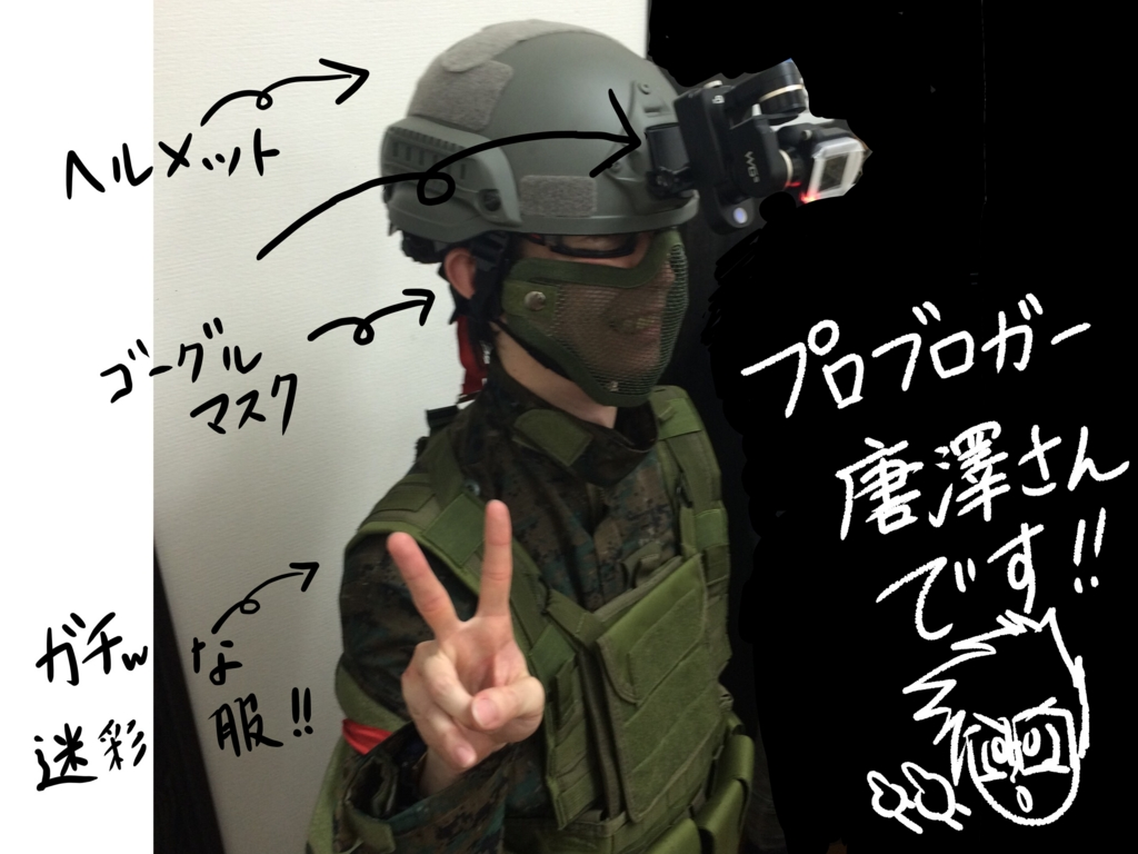 f:id:t-koku-0822-0218:20161010225658j:plain