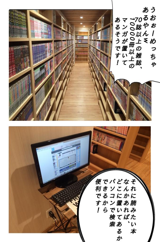 f:id:t-koku-0822-0218:20161016003606j:plain