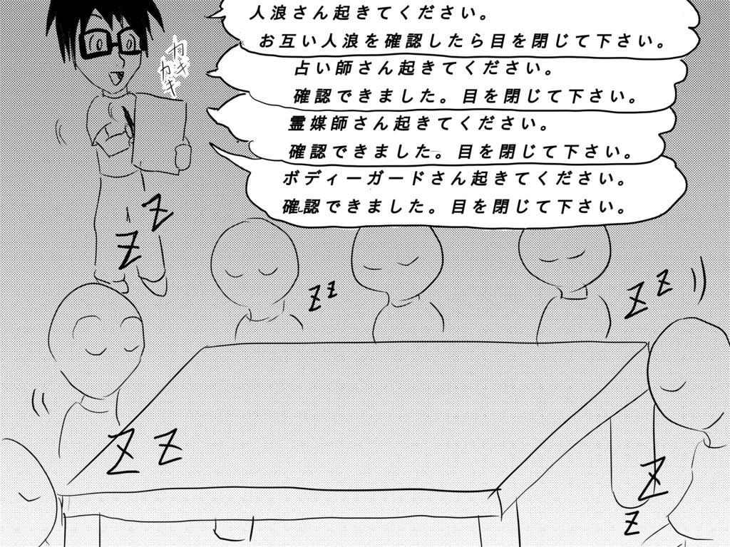 f:id:t-koku-0822-0218:20161022042155j:plain