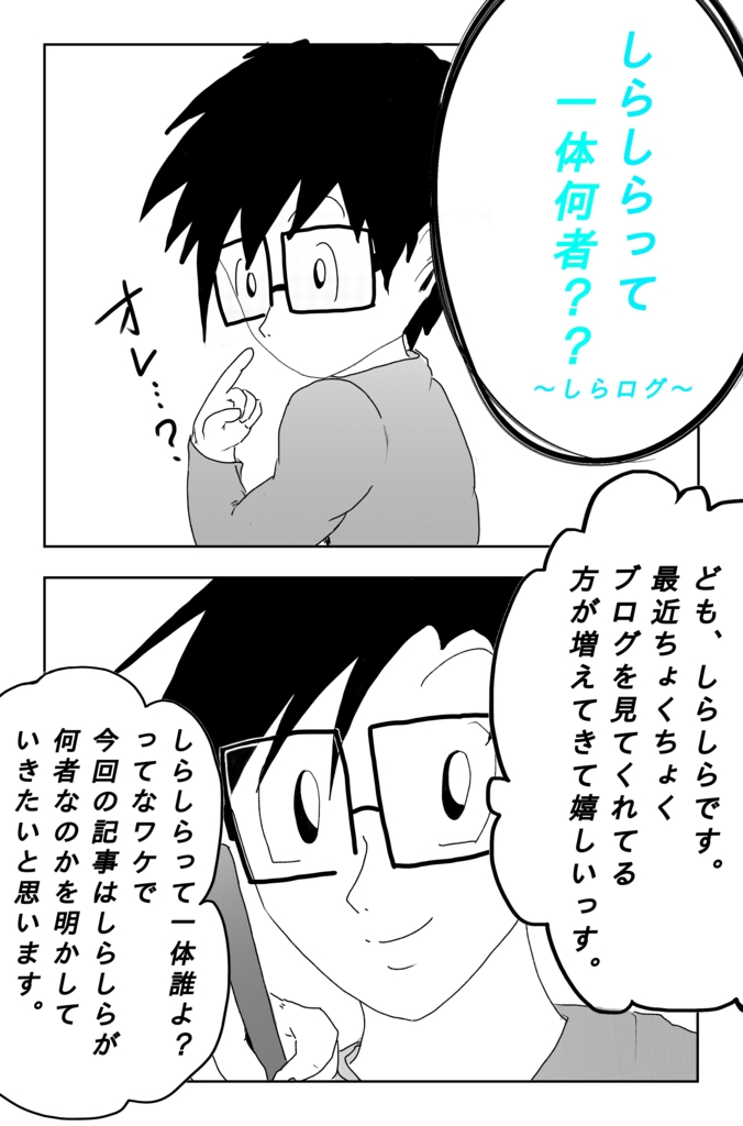 f:id:t-koku-0822-0218:20161025222936j:plain