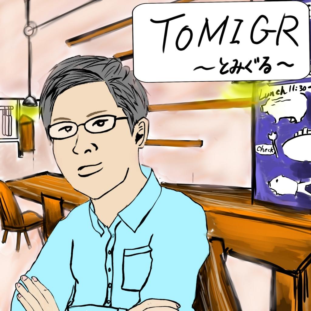 f:id:t-koku-0822-0218:20161026014508j:plain