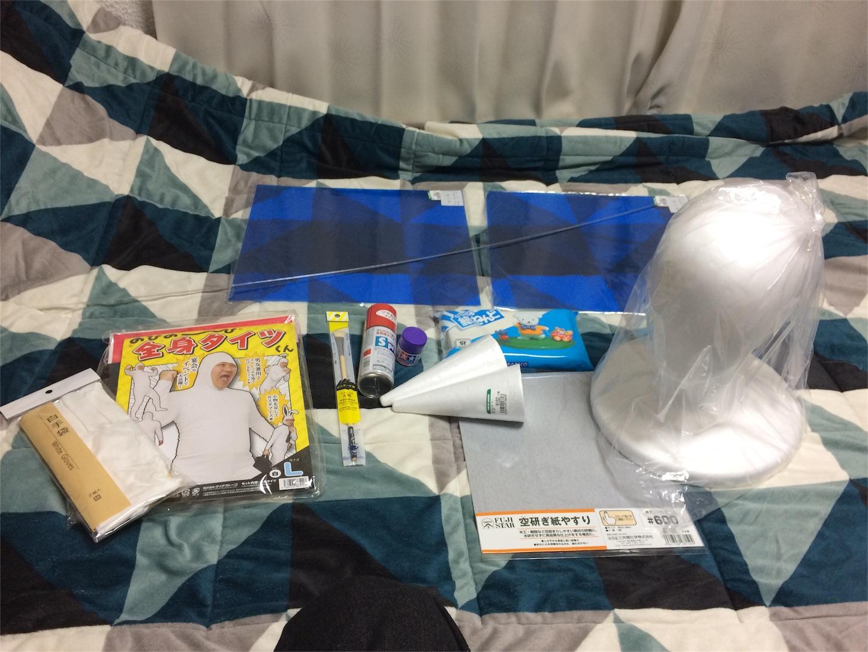 f:id:t-koku-0822-0218:20161101012133j:image