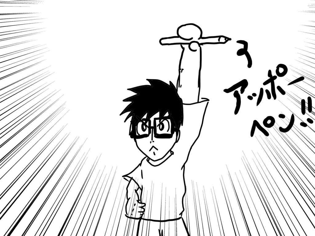 f:id:t-koku-0822-0218:20161103235254j:plain