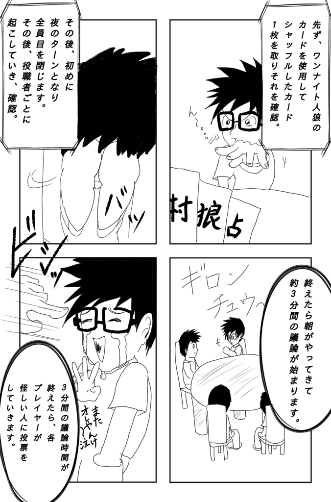 f:id:t-koku-0822-0218:20161105104950j:plain