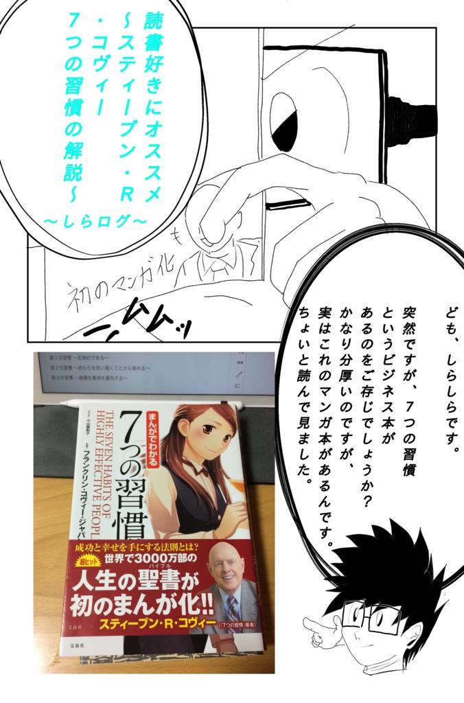 f:id:t-koku-0822-0218:20161107211659j:plain