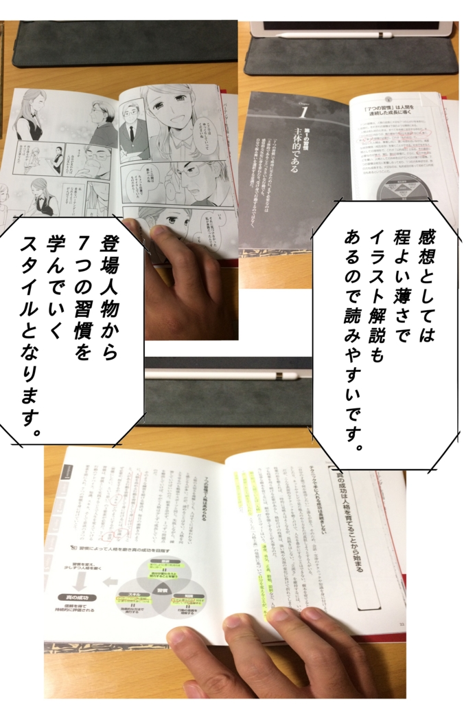 f:id:t-koku-0822-0218:20161107211817j:plain