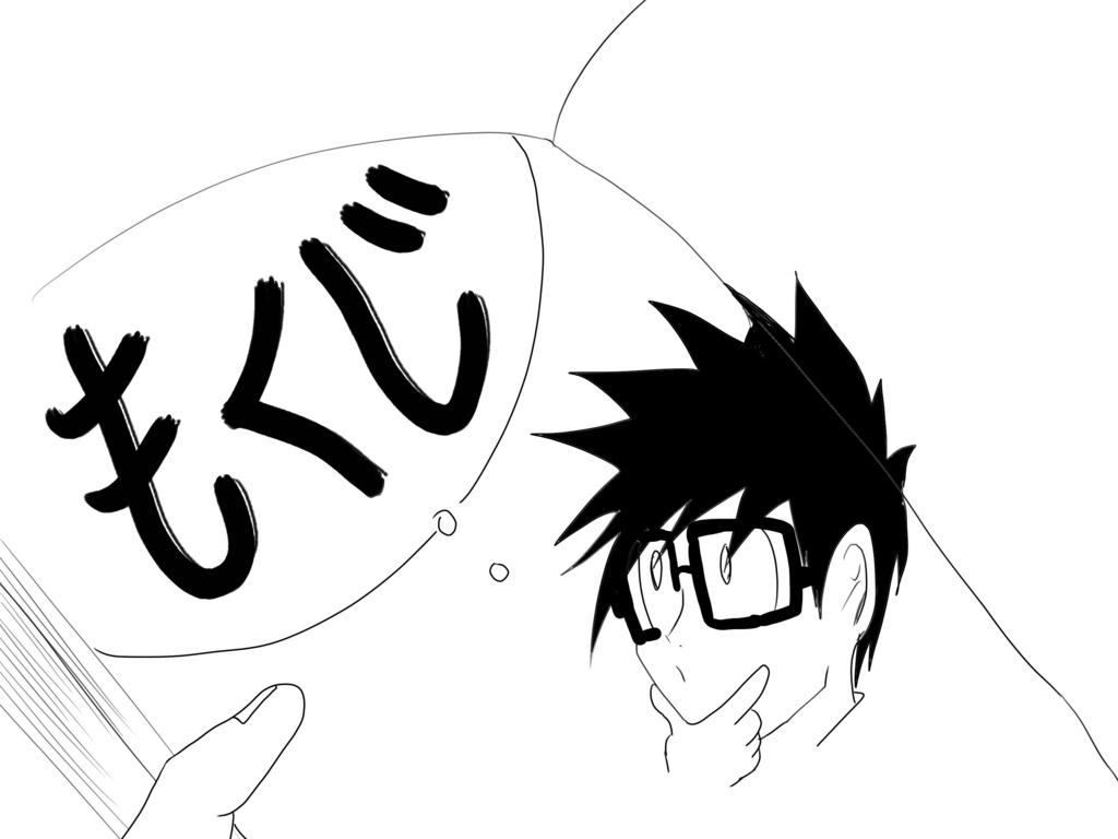 f:id:t-koku-0822-0218:20161107212630j:plain