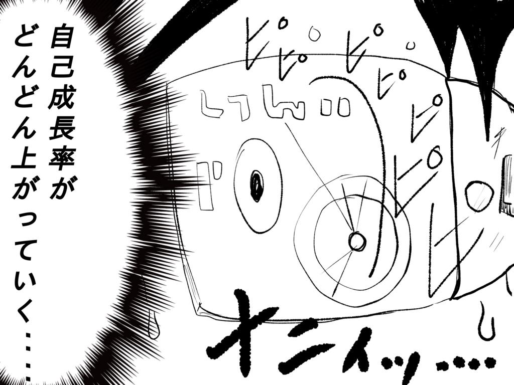 f:id:t-koku-0822-0218:20161107233724j:plain