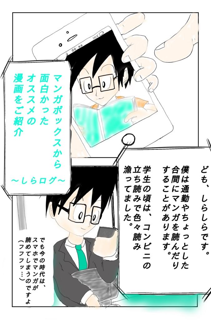 f:id:t-koku-0822-0218:20161110015354j:plain