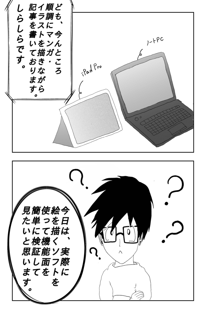 f:id:t-koku-0822-0218:20161120033123j:plain