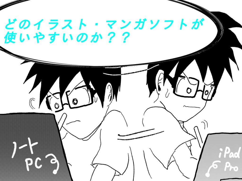 f:id:t-koku-0822-0218:20161120035026j:plain