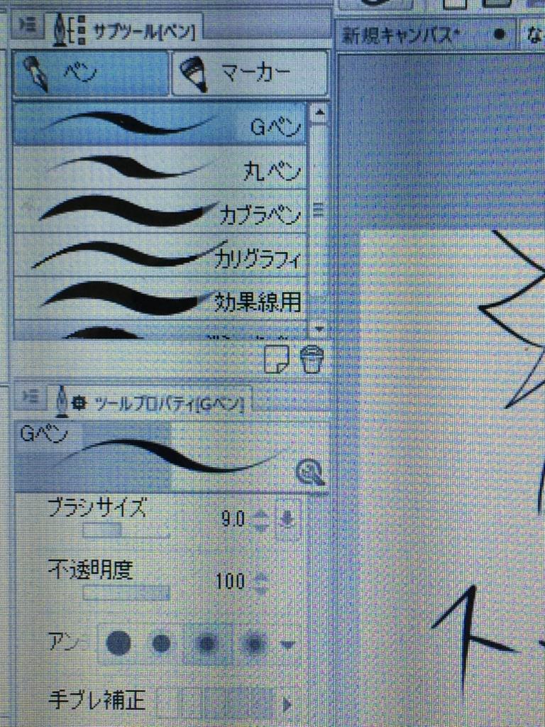 f:id:t-koku-0822-0218:20161120040650j:plain
