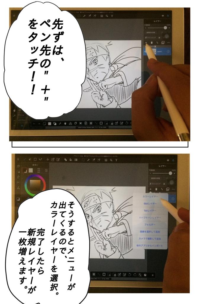 f:id:t-koku-0822-0218:20161123001249j:plain