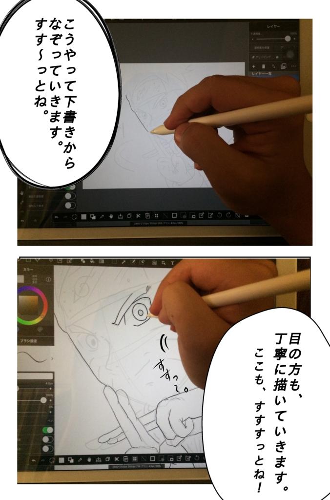 f:id:t-koku-0822-0218:20161123005925j:plain