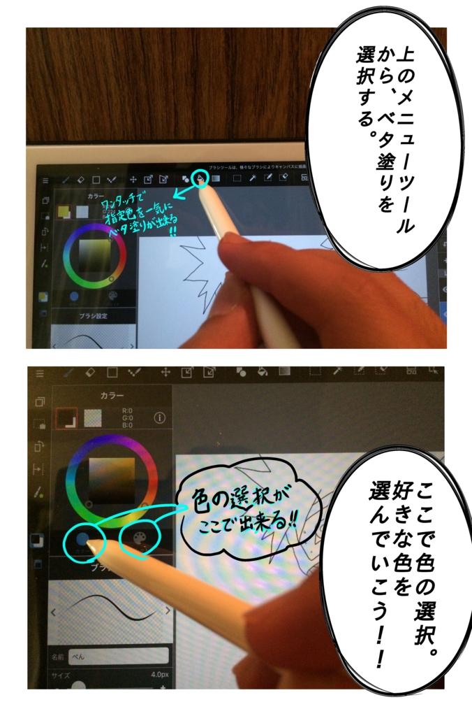 f:id:t-koku-0822-0218:20161123011423j:plain