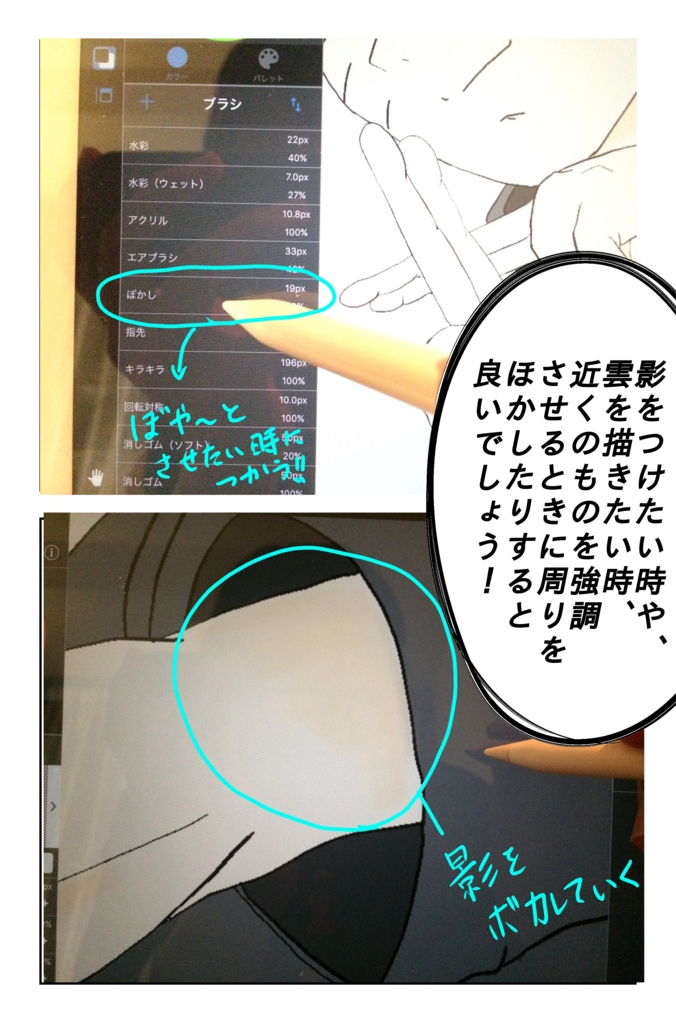 f:id:t-koku-0822-0218:20161123013009j:plain
