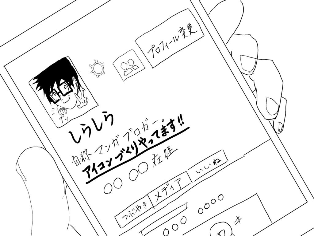 f:id:t-koku-0822-0218:20161128230733j:plain
