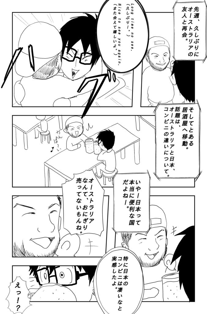 f:id:t-koku-0822-0218:20161206234634j:plain