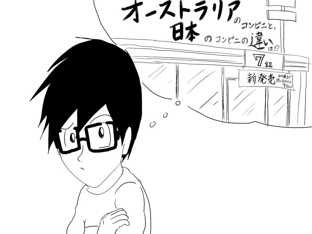 f:id:t-koku-0822-0218:20161206235957j:plain