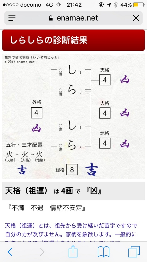 f:id:t-koku-0822-0218:20170211233755j:plain