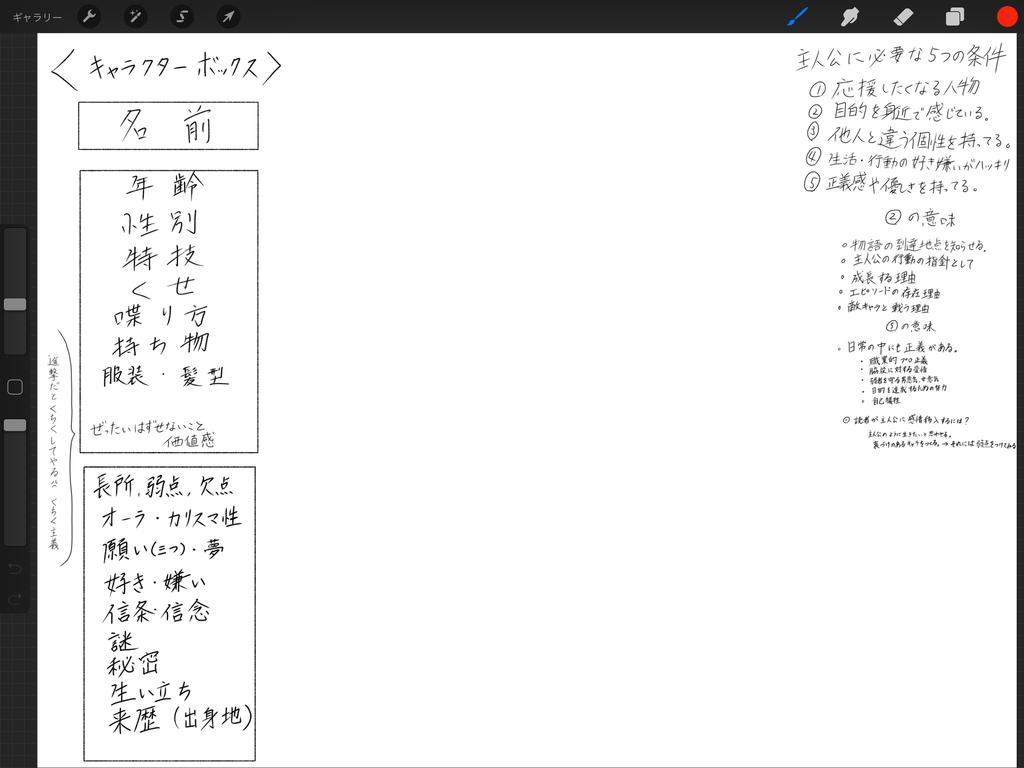 f:id:t-koku-0822-0218:20180831202116p:plain