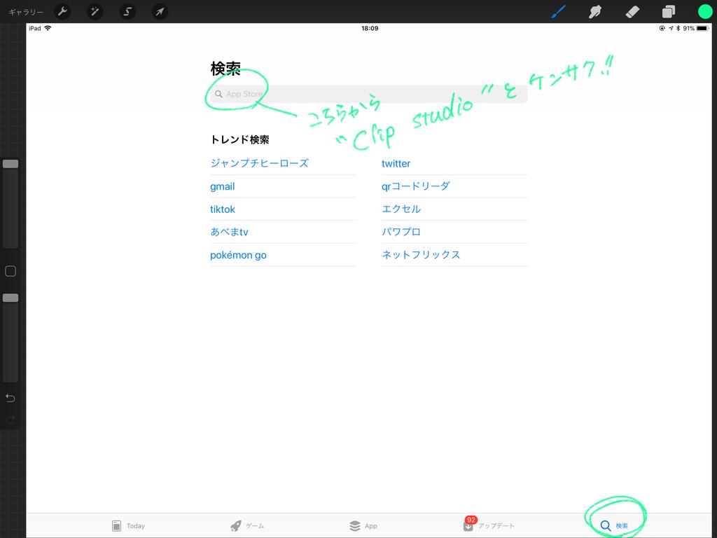 f:id:t-koku-0822-0218:20180901011352p:plain