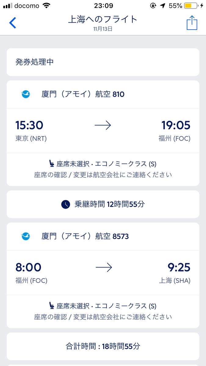 f:id:t-koku-0822-0218:20190315155414p:plain