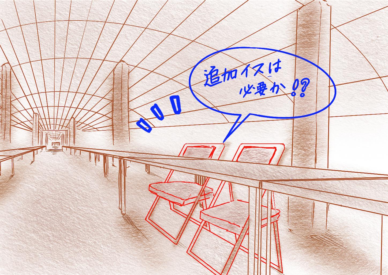 f:id:t-koku-0822-0218:20190323010006p:image