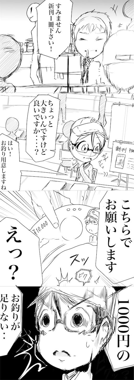 f:id:t-koku-0822-0218:20190323115104j:image