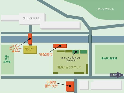 f:id:t-konishi4976:20160716011507p:plain