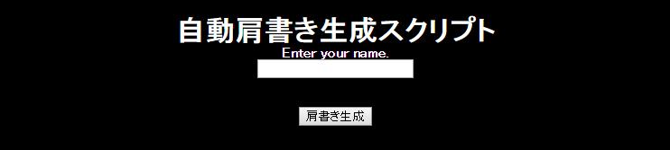 f:id:t-konishi4976:20160801233222p:plain