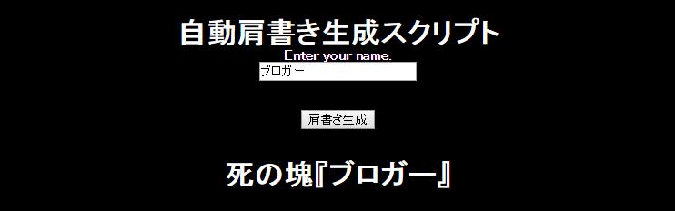 f:id:t-konishi4976:20160801233440p:plain