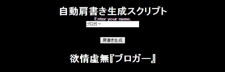 f:id:t-konishi4976:20160801233923p:plain