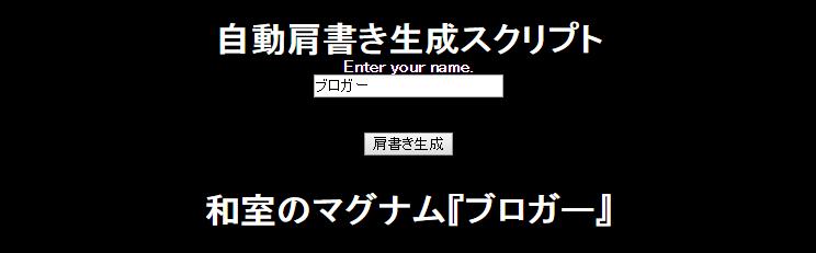 f:id:t-konishi4976:20160802001650p:plain