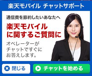 f:id:t-konishi4976:20160823223947p:plain
