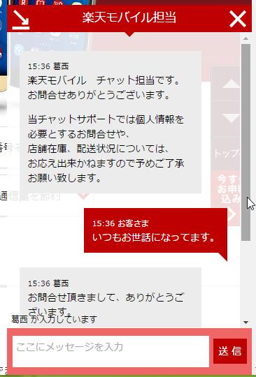 f:id:t-konishi4976:20160823225659p:plain