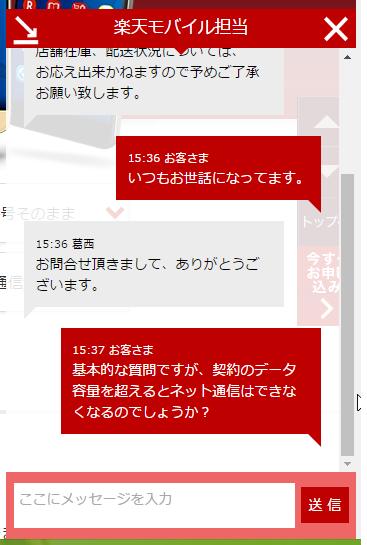 f:id:t-konishi4976:20160823230820p:plain