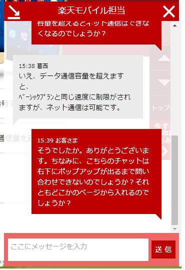 f:id:t-konishi4976:20160823231525p:plain