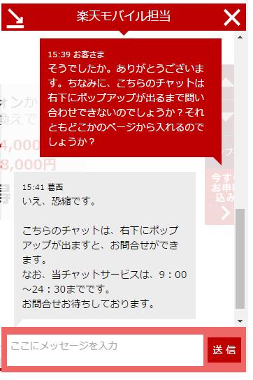 f:id:t-konishi4976:20160823232559p:plain