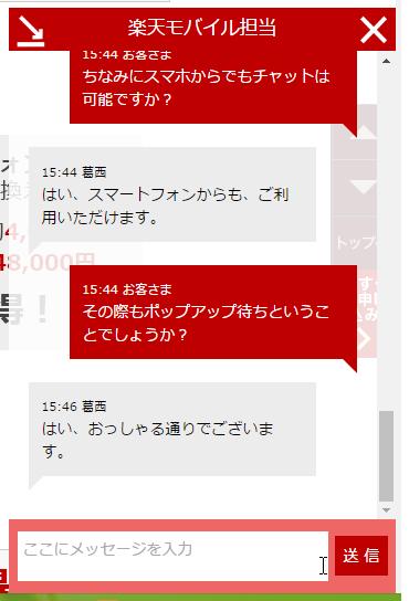 f:id:t-konishi4976:20160823233410p:plain