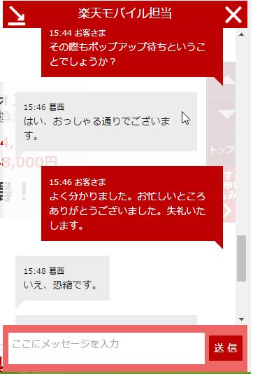 f:id:t-konishi4976:20160823233721p:plain