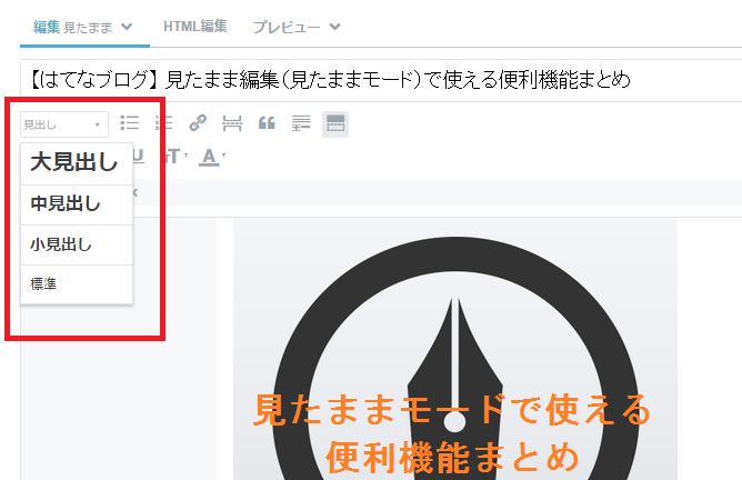 f:id:t-konishi4976:20160903140210p:plain